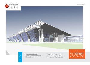 پروژه کیش فرودگاه